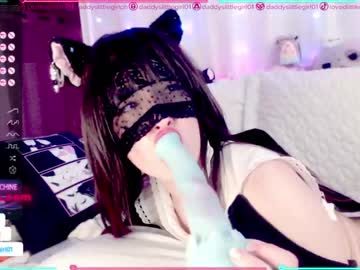 daddyslittlegirl01's chat room