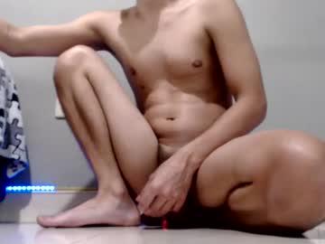 davidcocky13chr(92)s chat room