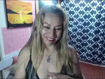 desire_latin's chat room
