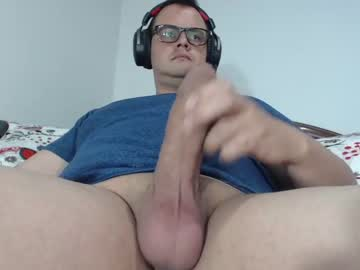 Healthy companion Mark ? ? ? (Dexxxter_lab) softly gets layed with nerdy dildo on xxx chat