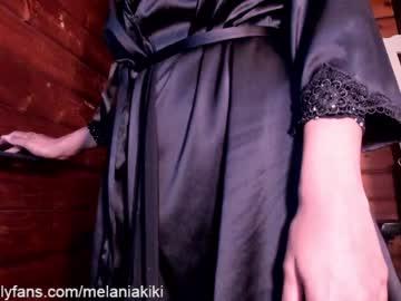 dianne_nanatzuchr(92)s chat room
