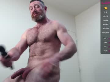 donnybasilisk's chat room
