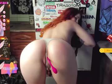 dopebarbie's chat room