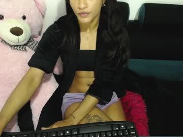 ebony_danna_ at Chaturbate
