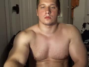 edwinbull's chat room