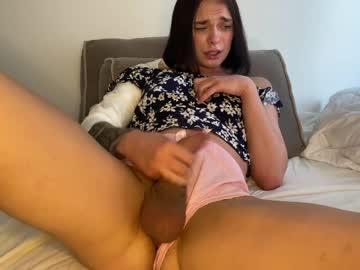 ekoebmchr(92)s chat room