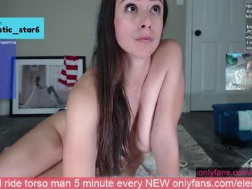 elena_ermie webcam