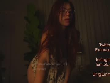 emma_lu1 chat