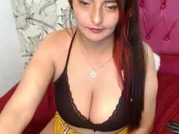 emma_luxy at Chaturbate