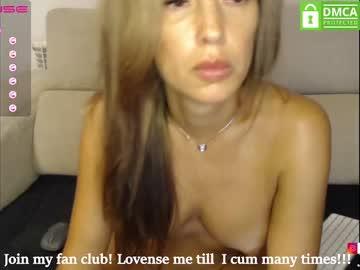 erikabird's chat room
