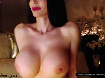 eskeira_ Lovense Lush on - Interactive Toy that vibrates with your Tips #lovense  #new #italian #bigboobs #anal #squirt