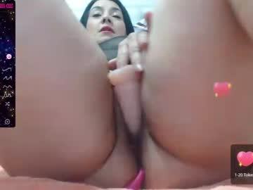 Panty off [14 tokens left] #lovense lush #mature #squirt #latina #milf #tits #ass #pussy #dirty #anal #cum #big ass