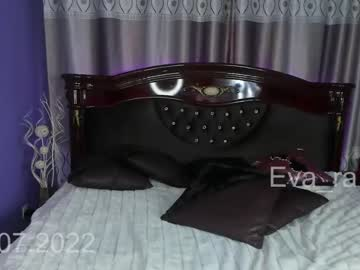 eva_ra online webcam