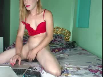 #cum clouseup #anal , #creampie [950 tokens remaining]