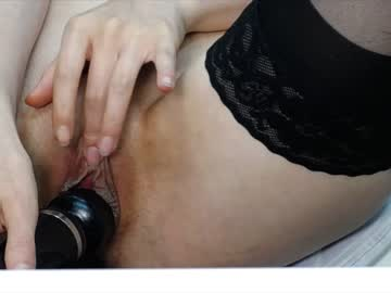 flirtysecretary's Chat Room