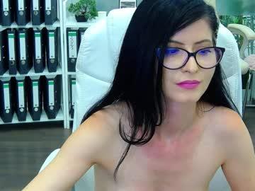 flirtysecretarychr(92)s chat room