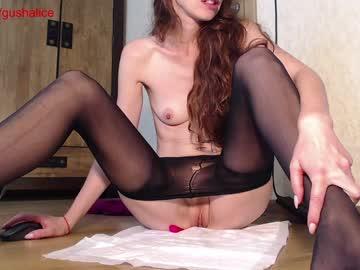 fuckingalicechr(92)s chat room