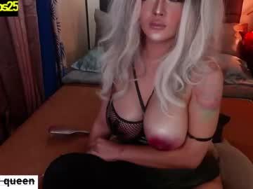 fuckinghotnicolets's chat room