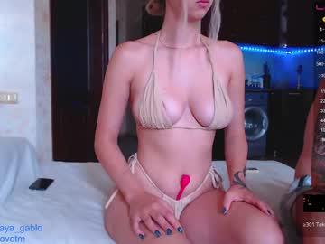 Public cumshot! use! poll for your favorite choose - Goal is : Public cumshot #lovense #bigass #bigboobs #pvt #sex ##leggings