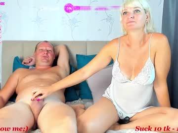 gentlelovers's chat room