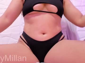 greymillan's chat room