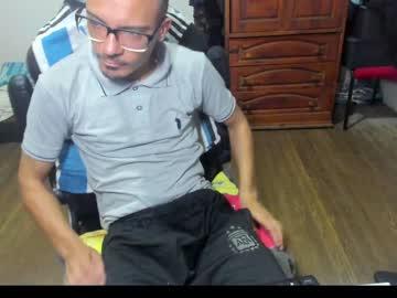 guachin_new online webcam