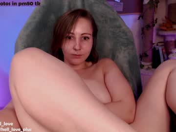 Depressed daredevil Anastasiia (Hell_l0ve) frantically destroyed by timid vibrator on free xxx cam