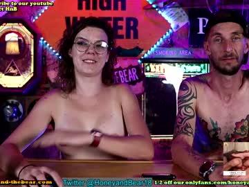 honeyand_thebear webcam