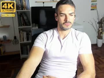 hot_martin25's chat room