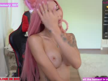iammery's chat room