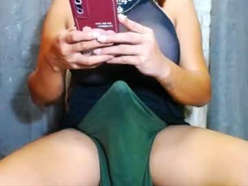 imurbabyselfsuck12inch's chat room