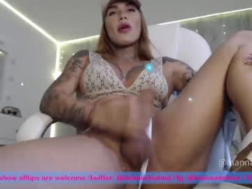 inannadelmarchr(92)s chat room