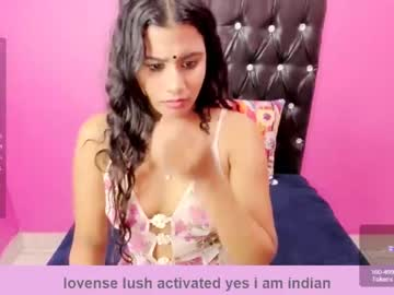 indianflame's chat room