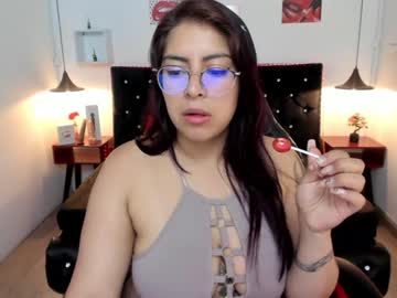 Watch Milena Streaming Live