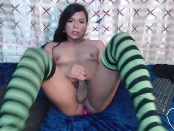 izzasweet's chat room