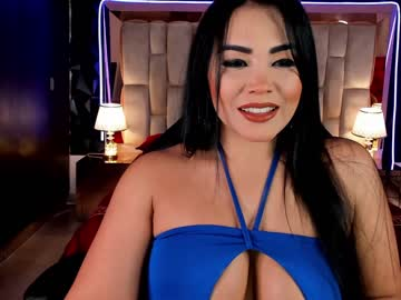 Make it Rain Goal reached : make me great cum #squirt #lovense #ohmibod #interactivetoy #bigboobs #bigass #c2c #pvt #anal #dp #latina #brunette #lush #curvy