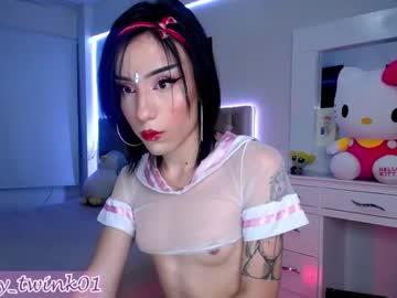 jeyandblae_chr(92)s chat room