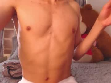 josscollins_asschr(92)s chat room