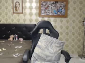 kareemimi_thai chat