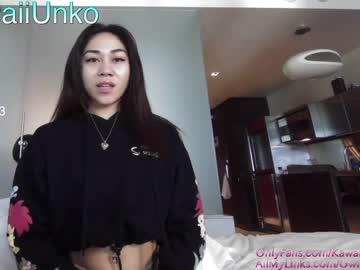 kawaiiunko's chat room