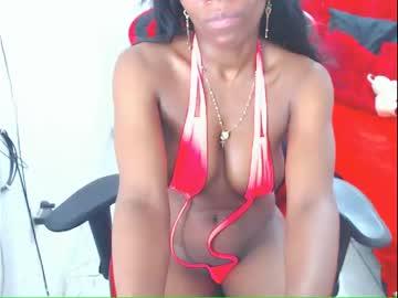 keyra_dainty's chat room