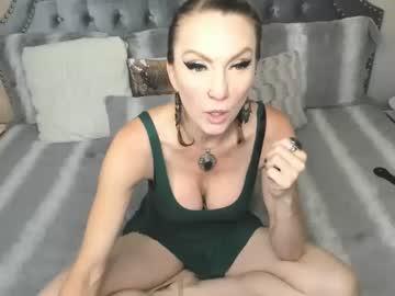 kiarose chat