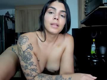 kim_vega01chr(92)s chat room