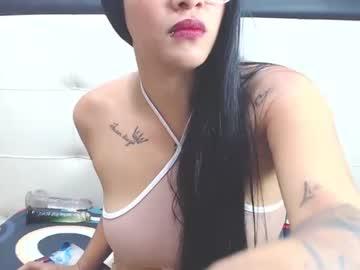 kimberpussychr(92)s chat room