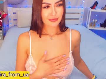 kira_sexxxchr(92)s chat room