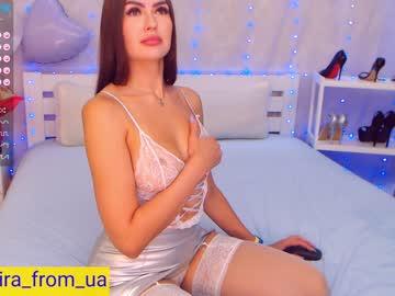 kira_sexxx's chat room