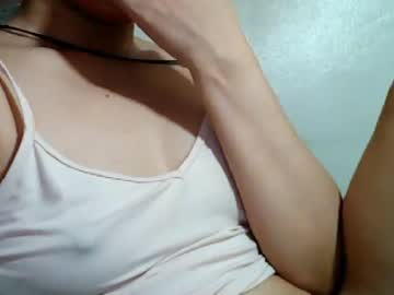 #asian here can everybody help me? 5toks pm 10toks if u like me 15toks love me 20toks feet 30toks tits 40toks pussy 35toks ass 25toks watch cam face in prvt thank u muahh [111 tokens remaining]
