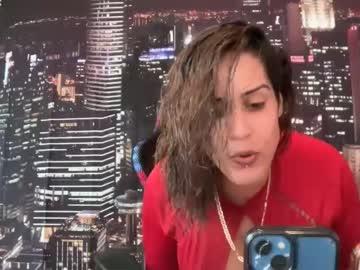 latinaaddiction's chat room