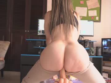 latinhotboobs's chat room