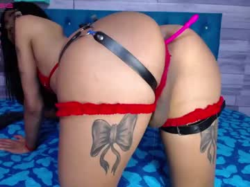 laura_insatiiablechr(92)s chat room